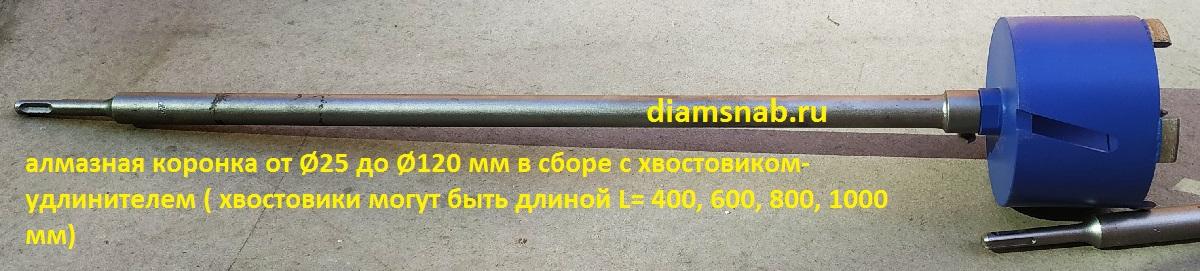 Электроды по бетону растворы строительные цементные гост 28013 98